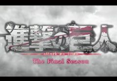 Attack on Titan Season 4 Episode 10 (Funimation)